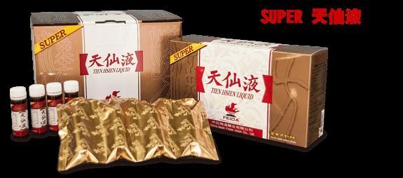 癌症掰掰-天仙液-SUPER